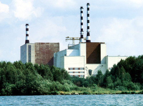 Beloyarsk Nuclear Power Plant
